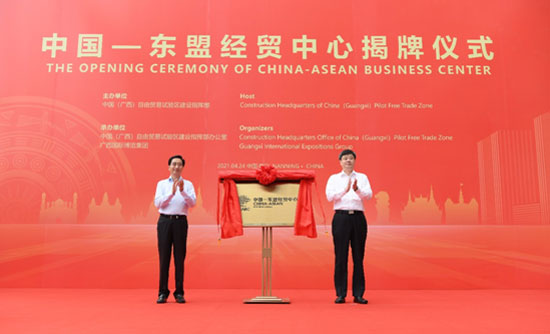 ACC Representative Attended Opening Ceremony of the China-ASEAN Business Centre